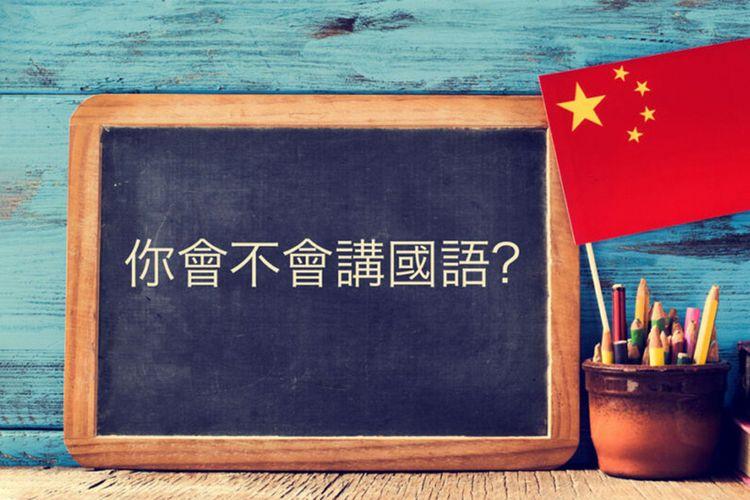 Korting Online taalcursus Chinees voor beginners
